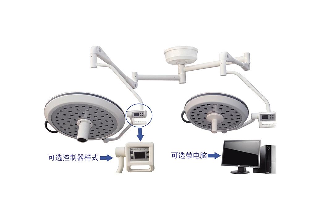 LED700 500手术无影灯[内置摄像系统]